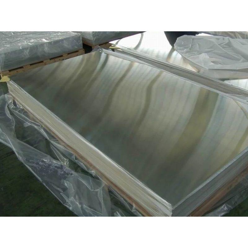 D16 sheet 8mm plate 1000x2000mm GOST steel