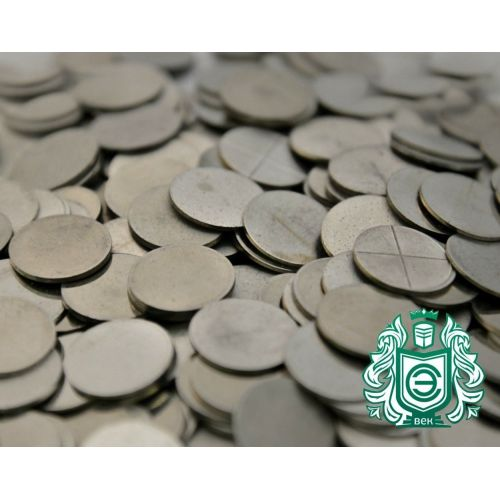 Nichel Ni 99,9% element metal pur 28 Monet 10gr-5kg furnizor,